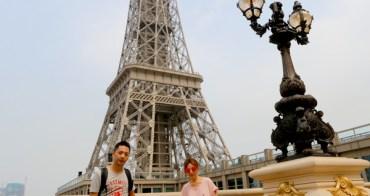★澳門★巴黎人酒店艾菲爾客房好美、鐵塔內的巴黎軒中餐廳超棒