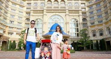 ★日本★東京迪士尼樂園大飯店,愛麗絲夢遊仙境客房、米奇大廚餐廳慶生親子行