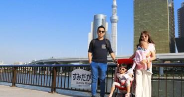 ★日本★雙寶東京迪士尼慶生行DAY2。淺草寺、大黑家、晴空塔