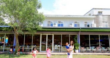 ★新竹★湖口大房子親子成長空間,設施好多的親子餐廳