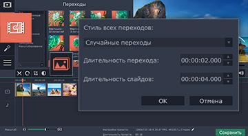 Программа Для Редактирования Фотографий На Русском скачать ...