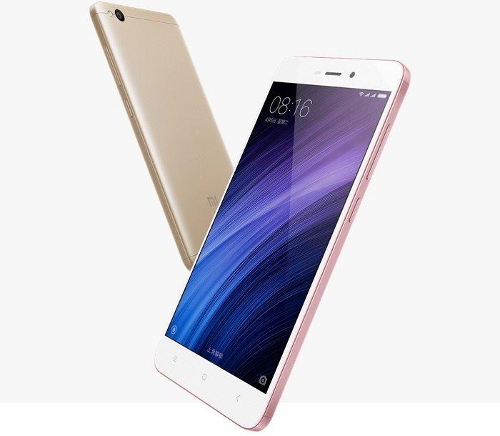 Смартфон Xiaomi Redmi 4A Gold купить в Киеве цены и отзывы