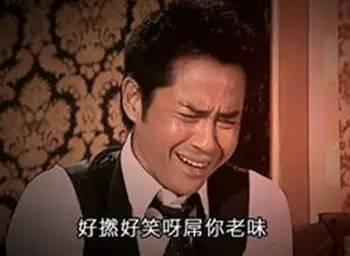 """廣州人講嘅""""無撚用""""到底係一種點樣嘅體驗?!"""