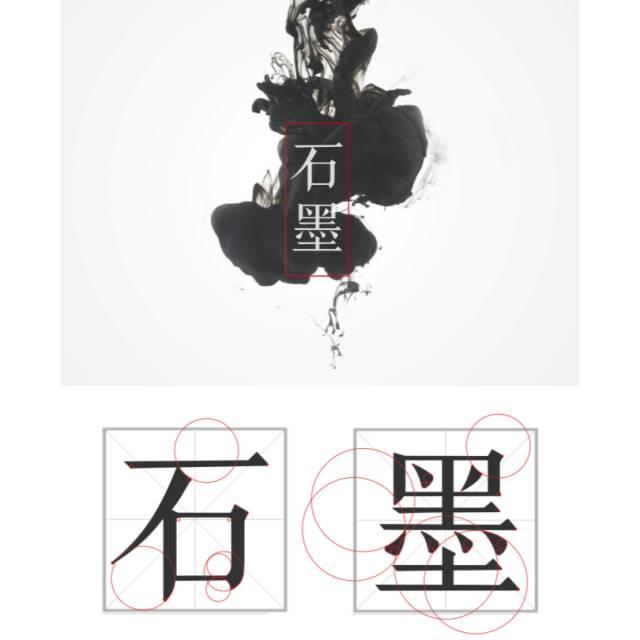 石墨文檔招聘 - 招聘中國最優秀的Eager Young Mind!