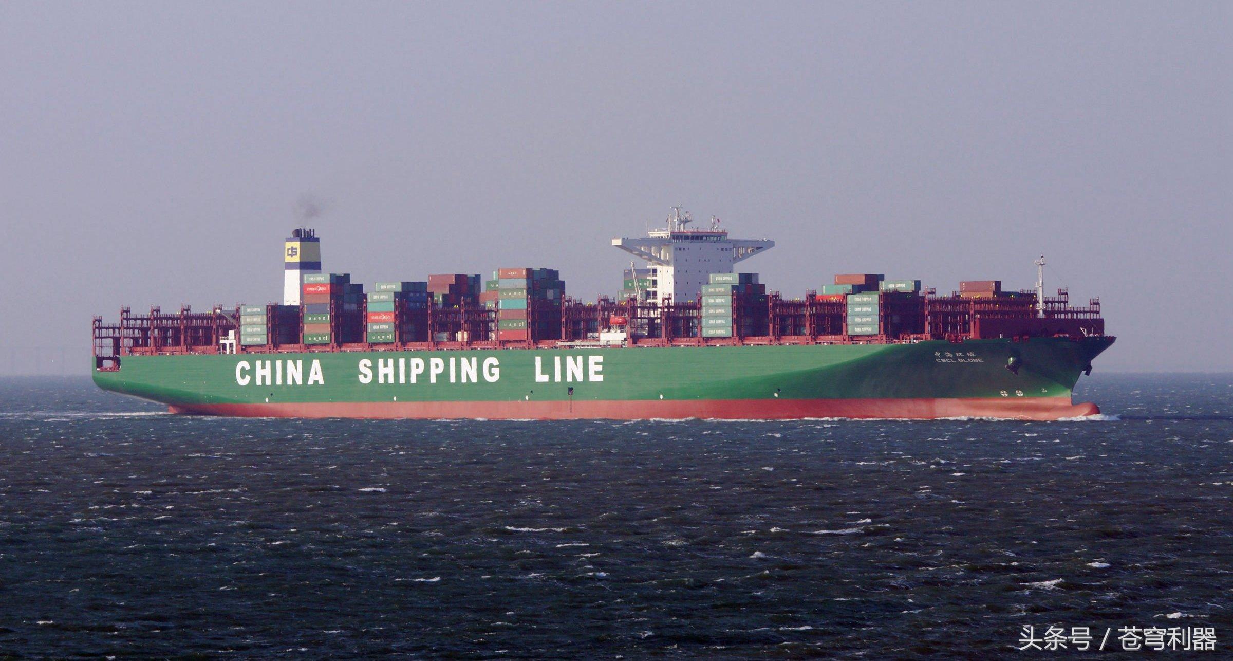 全球最大的貨輪,為何有的航母卻不到12萬噸?-悟空問答