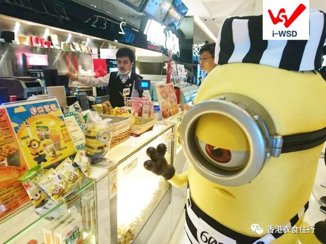 小黃人現已全面登陸香港!新電影《神偷奶爸3》6月29日上映!多種限定商品發售!_搜狐旅游_搜狐網