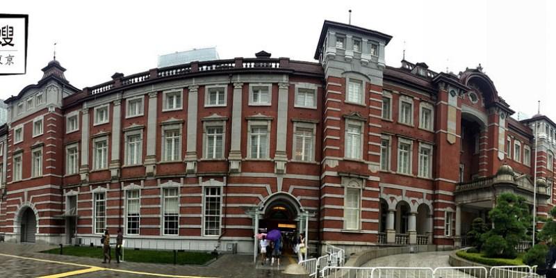 │日本│築地市場找鮨文。百年東京車站。夜之星在東京塔