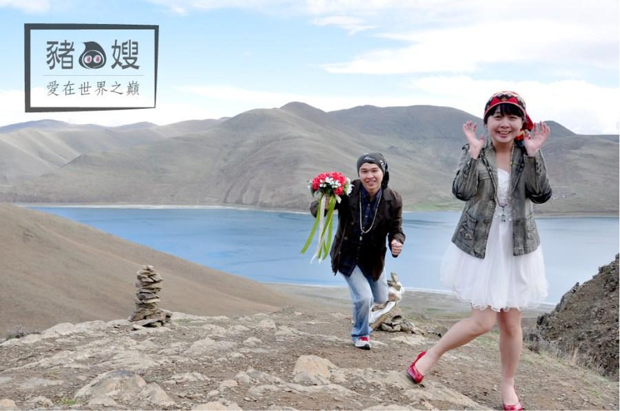 │西藏│愛在世界之巔。自助婚紗蜜月行