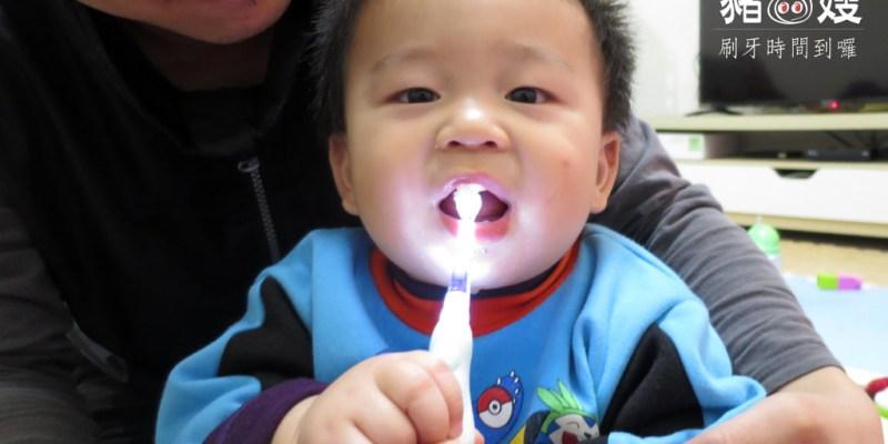 │育兒│愛上刷牙。AGUARD兔兔兒童電動牙刷。防水會發光。寶寶牙齒清潔愛不釋手