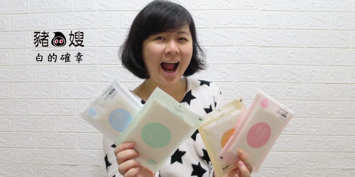 │開箱│白的確幸無菌衛生棉。MIT時尚生活零尷尬。最懂我的新優雅運動