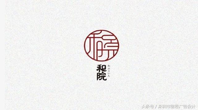 中國風的logo設計充滿風韻 - M頭條