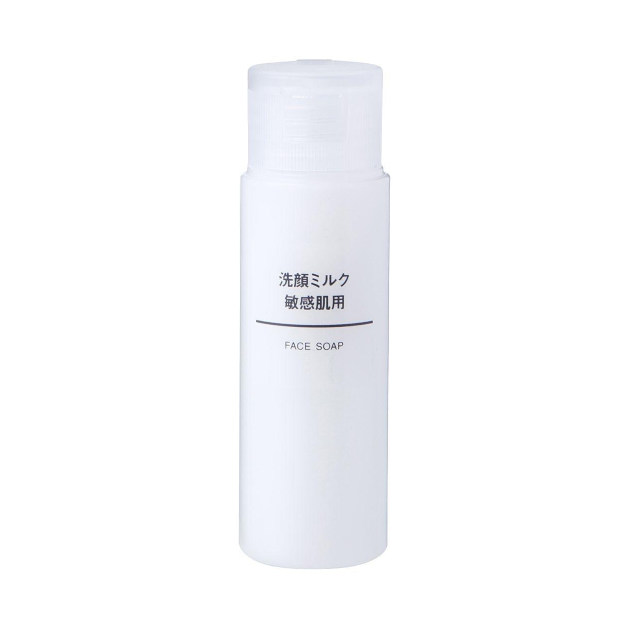洗顔ミルク・敏感肌用(攜帯用)50ml 通販   無印良品