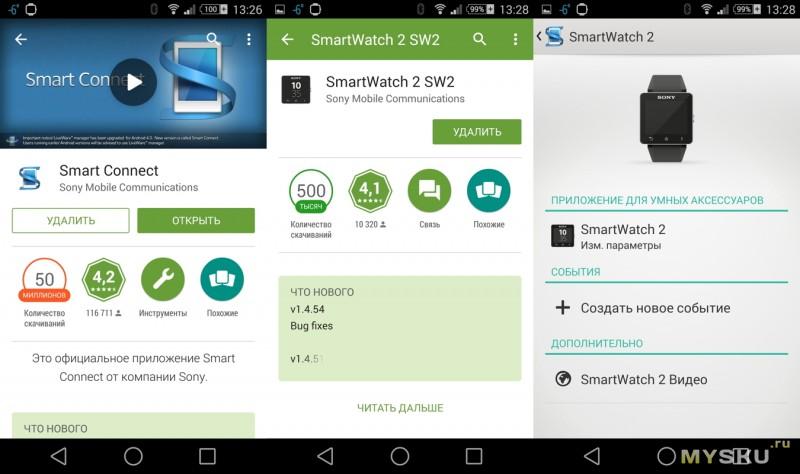 Anwendungen für Sony Smartwatch 2