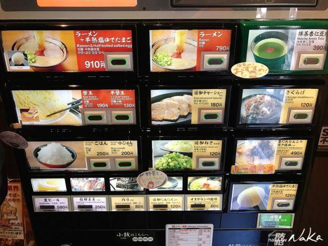 一蘭拉麵-池袋店自助點餐機(2017)