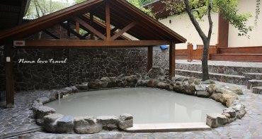 台南關子嶺泡湯》儷景溫泉會館。世界級泥漿溫泉,關子嶺唯一雲頂咖啡BAR,山景餐廳