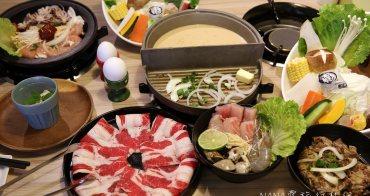 苗栗市美食》徑來鍋物料理。巷弄中文青風鍋物料理,火烤兩吃鍋一次滿足!飲料,白飯吃到飽