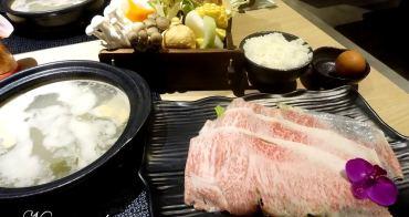 彰化員林火鍋,藏樂水炊鍋物菜單(Alex柯叔元的店,菜單搶先看)