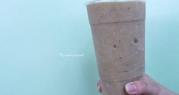 台中西區》台灣洋行。20年老字號,綠豆沙重量杯只要40元/夏茶爾活力餐飲,早午餐組合套餐
