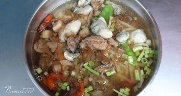 屏東東港》阿卿姐飯湯。東港才有的飯湯!超佛心~東港道地小吃,滿滿的海鮮料只要50元銅板價