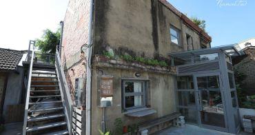 彰化市咖啡》炎生Caffè。神秘老房子,廢墟紅磚屋改建的咖啡店