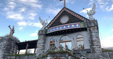 屏東霧台》霧台長老教會(台灣基督長老教會)。天堂中的美麗教會,宛如山林中的藝術殿堂