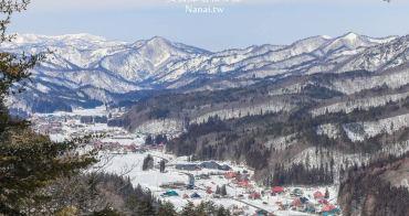 日本福島昭和村》奥会津昭和の森 キャンプ場。冬季限定天文景觀台,眺望皚皚白雪覆蓋聚落