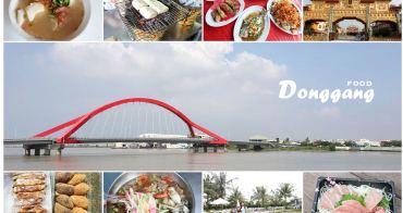 屏東東港美食》精選東港在地菜市場、東港華僑市場,人氣必吃美食!