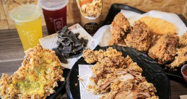 彰化市》Big畢哥炸雞。炸雞控吃起來!顛覆傳統的美式炸雞,藝人馬國畢開的店