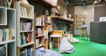 員林》好好生活書店。員林神隱巷弄書店,有四天無人管理的生活書店