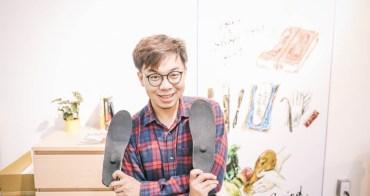 走四方客製鞋墊中心。有一雙包覆力極好客製化好鞋墊,讓您輕鬆大走四方,還有一年六次全保固