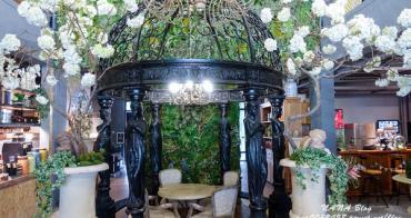 【彰化田尾餐廳】Q Garden Café田尾店.早午餐咖啡。新景點!宮廷般的早午餐咖啡(Q Garden Café/Q Garden早午餐咖啡、室內設計、進口家飾)