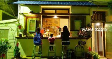 員林美食甜點》魚蕾12號。員林隱藏一間超文青的日式小店