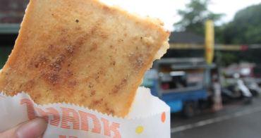 【台中東區早餐】天才炸雞排❤早上賣雞排?雞排店賣炸的芋泥土司?巷口超夯的在地老字號人氣美食,只要用一個50元銅板就可以買的到唷!台中美食/台中早餐/東區早餐