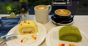 【台北美食-忠孝新生捷運站】CHANTEZ Pâtisserie 穿石。法式甜點小山園抹茶。IG推薦打卡美食。