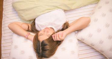 【居家生活分享】如何選購一個好枕頭 讓你睡眠品質好,夜夜好眠?