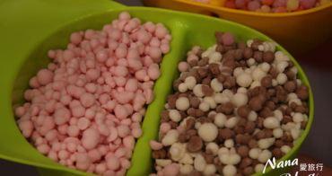 【台北西門町美食】Mini Melts 粒粒冰淇淋❤超火紅的排隊霜淇淋,韓國原裝進口的粒粒冰淇淋。台北美食/台北西門町/台北餐廳