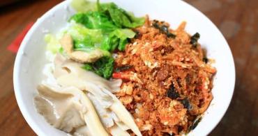 ★食★東港味益美食。伴手禮超推薦花殼脆鬆,海苔芝麻鮪魚鬆