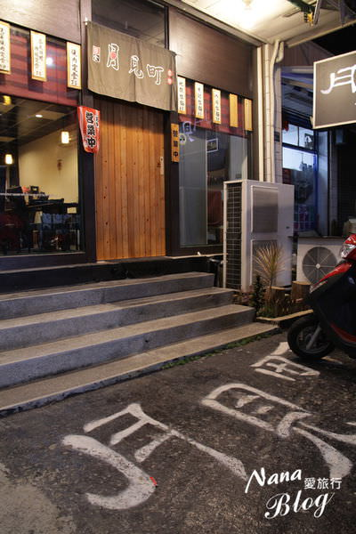 【彰化大村小吃美食】月見町拉麵 100元有找的平價拉麵店,又可以到日本唸書,/0cf525d1b8e1e61c.jpg/qs/w=600&h=600&r=16888