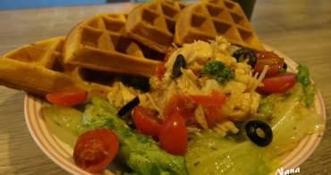 【苗栗美食。苗栗市】Mini KUMO咖啡館.品味雅致的下午茶美食