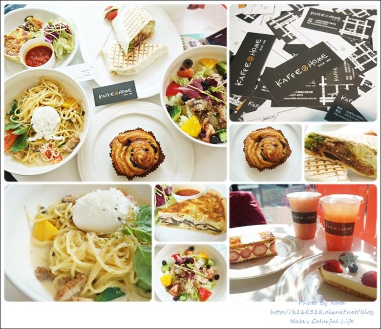 """【美食♔台南東區】KAFFE at HOME。《大學路22巷美食》慵懶莓好時光!平價又美味CP值高餐點~甜點""""草莓酥塔、草莓白乳酪塔""""正夯"""