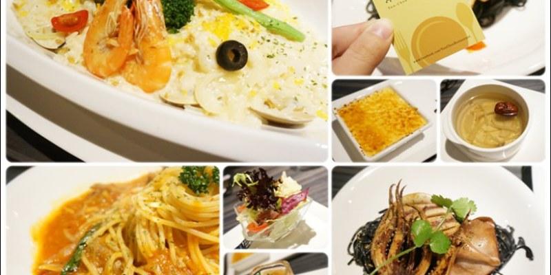 【美食♔台南永康區】洋城義大利餐廳(台南中華店)。「聚餐好所在」餐點多樣性、份量多!微美用餐空間,不只有義大利麵也有五星主廚排餐,升級套餐很有飽足感