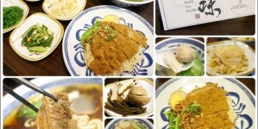 【美食♔台南中西區】好味乾拌麵。平價美食小吃!愛吃麵食迷不能錯過~有著創新乾拌麵,餐點眾多選擇~等你來。鄰近海安商圈