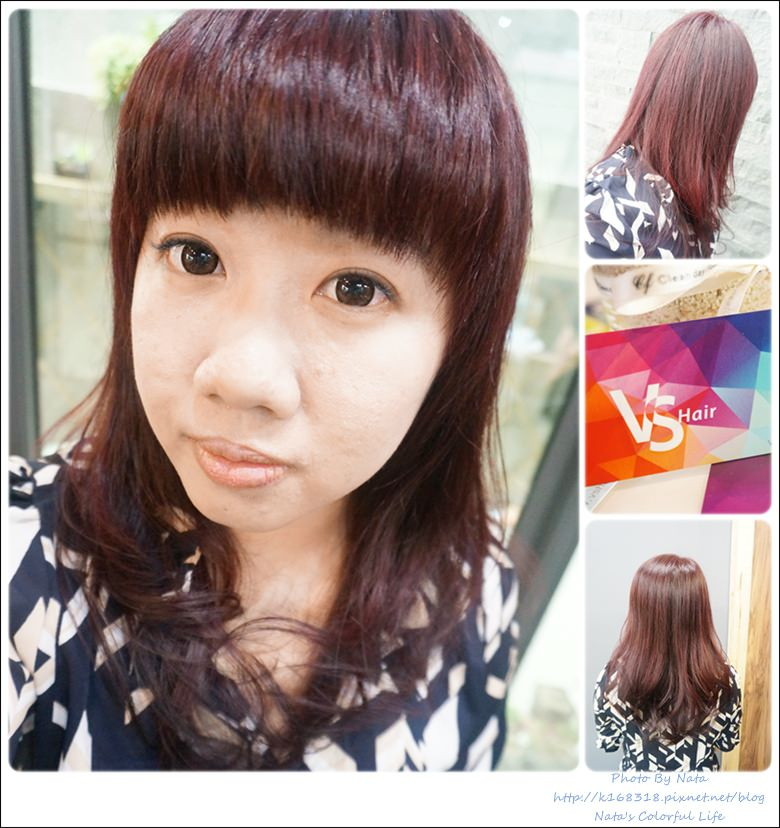 【美髮★台中】VS. hair Salon(採預約制)♥屬於我的低調紫紅。鄰近逢甲商圈