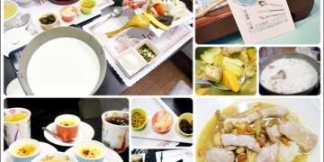 【美食♔台南永康區】就醬吃 私房小廚。台式風格簡餐!一種食材多種料理方式~大小朋友都愛。有商業午餐、小火鍋、合菜組合