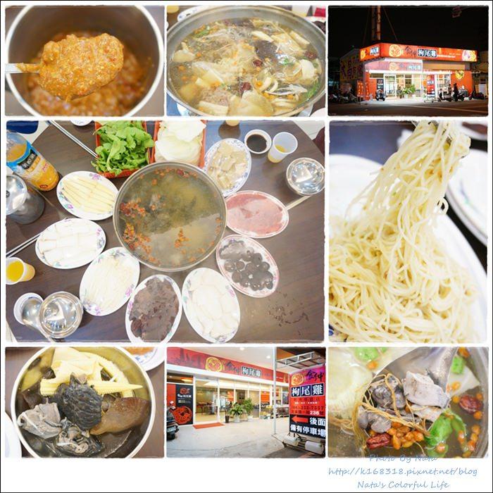 【美食♔台南北區】食紳枸尾雞料理專賣店。立冬補氣時間到!溫和食補~一年四季都可補氣