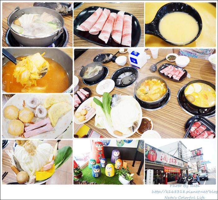 【美食♔台南永康區】酒鬍子鍋物。天氣涼,吃鍋時間到!嚴選新鮮食材,八種鍋物讓你選擇