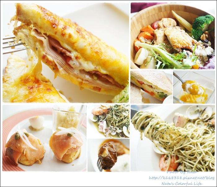 【美食♔高雄三民區】L'entr'ee Café拉赫蒂歐法輕食。全天候供餐,連外國人都喜愛的餐點,讓你可以吃到天然歐法輕食!