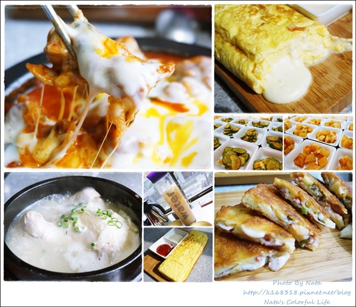 【美食♔高雄左營區】哈摩尼韓式料理。翻桌率超級高,會讓人想回味回訪不能錯過的餐廳