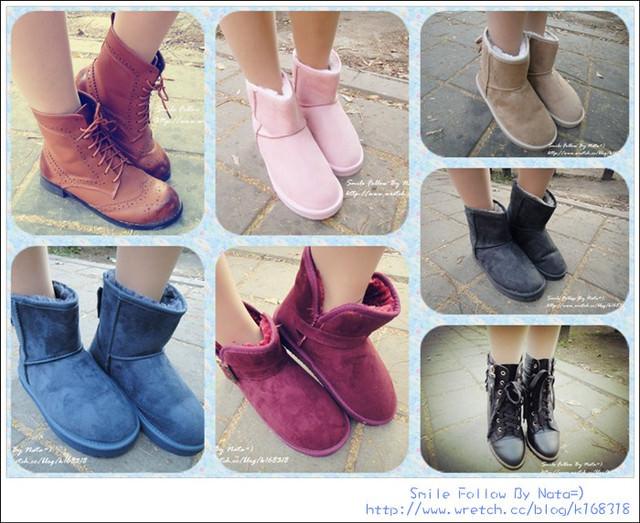 【穿搭】女孩必買!今年冬天入手短靴,再也不怕寒流來襲*SU日系美鞋(上)