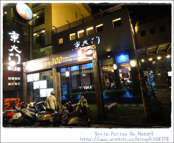 【美食】狂吃生菜,我們要變成牛了!與Fresa晚餐約會@台南‧東大門韓式料理
